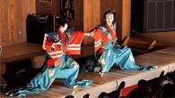 豪華歌舞伎弁当とともに「岐阜の宝もの・地歌舞伎」を味わいつくす!