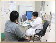 「総合診療内科」設置で医療サービスが充実